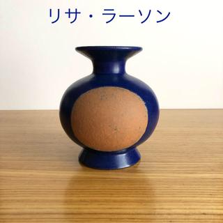 【希少】リサラーソン 花器 ネイビー 置物 北欧 ビンテージ