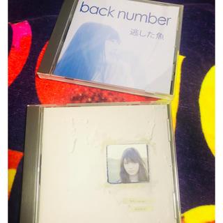 バックナンバー(BACK NUMBER)のbacknumber インディーズCD/あとのまつり、逃した魚 2枚セット(ポップス/ロック(邦楽))