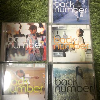 バックナンバー(BACK NUMBER)のbacknumber シングルCD5枚set バラ売り可(ポップス/ロック(邦楽))