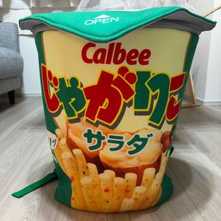 カルビー(カルビー)のじゃがりこリュック サラダ(バッグパック/リュック)