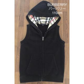 BURBERRY - BURBERRY バーバリー パーカーベスト 110cm