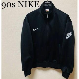 ナイキ(NIKE)の90s NIKE ナイキ トラックジャージ(ジャージ)