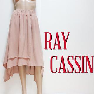 レイカズン(RayCassin)の試着のみ♪レイカズン フィッシュテール フレアスカート♡レッセパッセ スナイデル(ロングスカート)
