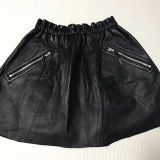 MERCURYDUO - レザー スカート