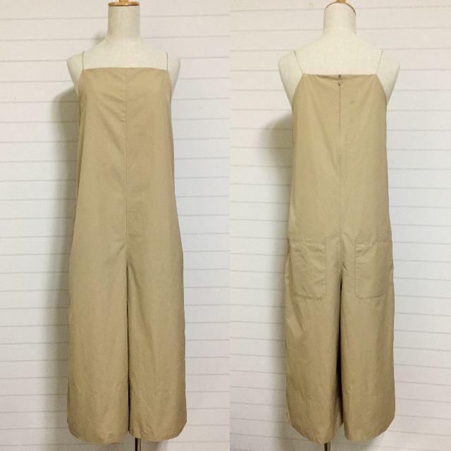 ADAWAS(アダワス)の『GLOW』 掲載品【ADAWAS】ジャンプスーツ 裾上げ済 レディースのパンツ(サロペット/オーバーオール)の商品写真