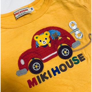 ミキハウス(mikihouse)のミキハウス 長袖カットソー【男の子】(シャツ/カットソー)