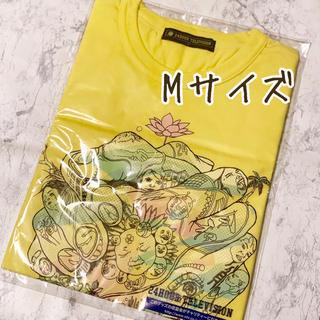 アラシ(嵐)の【新品未着用】24時間テレビ  チャリティー Tシャツ 2019(Tシャツ(半袖/袖なし))