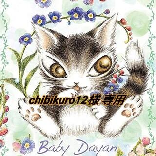 chibikuro12様おまと専用クリアファイルセット 睡蓮柄/陸エイに乗って柄(クリアファイル)