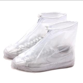 シューズカバー 防水 靴カバー 泥除け 滑らない 靴の保護 携帯可 ホワイト(レインブーツ/長靴)