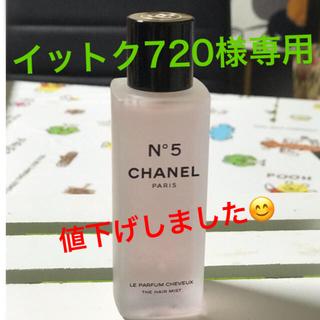 シャネル(CHANEL)のシャネルNo5ヘアミスト40ml(ヘアケア)