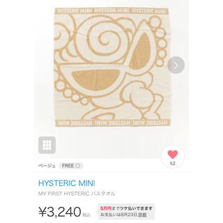 HYSTERIC MINI - ヒステリックミニ バスタオル