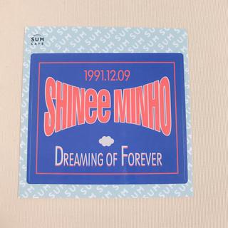 シャイニー(SHINee)のシャイニー ミノ SUM ステッカー (K-POP/アジア)