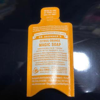ドクターブロナー(Dr.Bronner)のドクターブロナー マジックソープ  シトラスオレンジ サンプル (ボディソープ/石鹸)