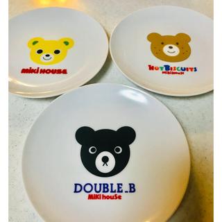 ミキハウス(mikihouse)のミキハウス 陶器お皿3点セット(食器)