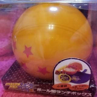 ドラゴンボール(ドラゴンボール)のドラゴンボール改ボール型ランチボックス新品未使用(弁当用品)