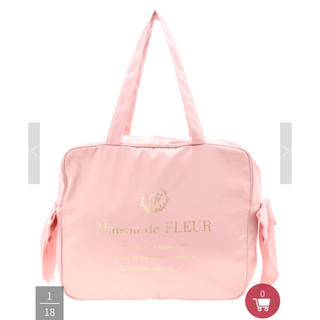 メゾンドフルール(Maison de FLEUR)のMaison de FLEUR♡トラベルキャリーオンMバッグ ♡ピーチ色♡(トラベルバッグ/スーツケース)