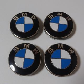 ビーエムダブリュー(BMW)のBMW 純正 New ホイールセンターキャップ 68mm 4枚セット 中古(ホイール)