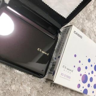 CASIO - ex-word XD-D10000 電子辞書