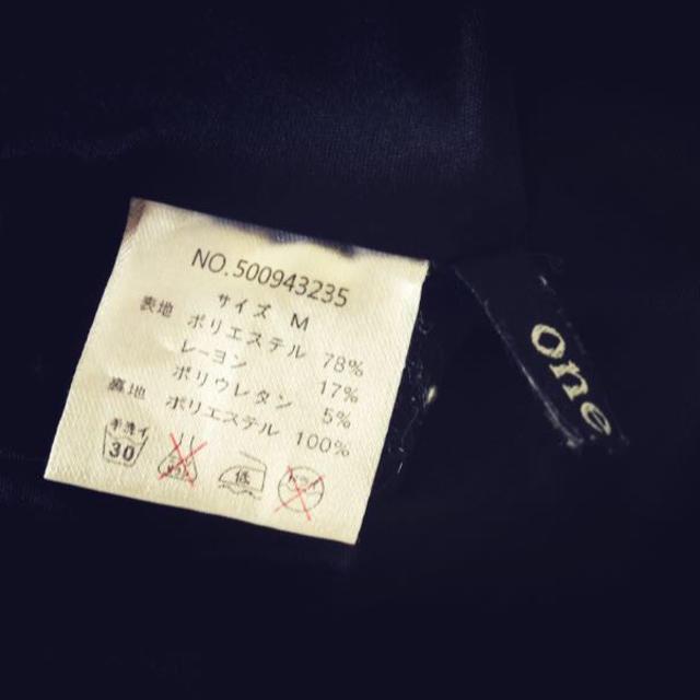 one*way(ワンウェイ)のonewayスカート♡ レディースのスカート(ミニスカート)の商品写真