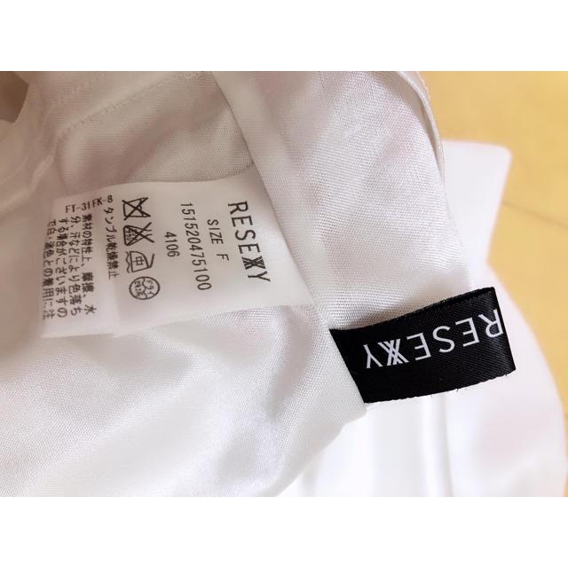 RESEXXY(リゼクシー)のリゼクシー フリルトップス レディースのトップス(カットソー(半袖/袖なし))の商品写真