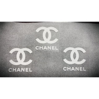 ⑪ アイロンシート⭐️3枚セット⭐️組み合わせ自由