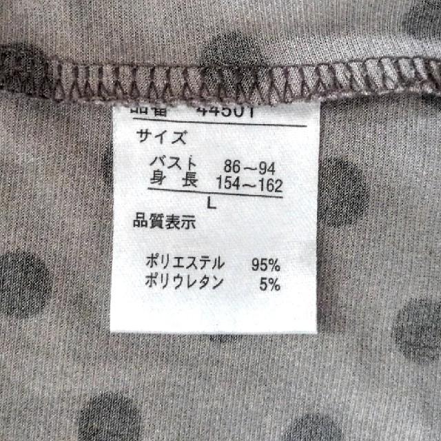 ベルメゾン(ベルメゾン)の水玉模様の七分袖ブラウス レディースのトップス(シャツ/ブラウス(長袖/七分))の商品写真