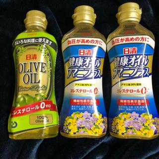 ニッシンセイフン(日清製粉)の食用油 3本セット オリーブ油 健康オイルアマニプラス2本 セット(調味料)