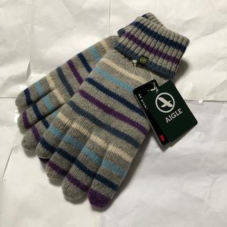 エーグル(AIGLE)のAIGLE  ウール × フリース  グローブ ( 手袋 ) ✨新品・タグ付き✨(手袋)