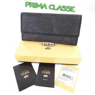 PRIMA CLASSE - PRIMA CLASSE プリマクラッセ 長財布