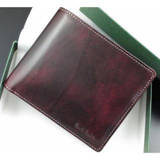 ポールスミス(Paul Smith)の贈り物に☆新品☆箱付 ポールスミス ハンドステインカーフ 折り財布 ボルドー (折り財布)