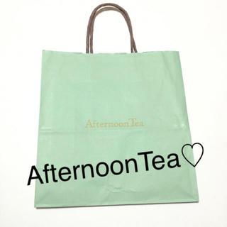 アフタヌーンティー(AfternoonTea)のAfternoonTea☆ショップ袋(ショップ袋)