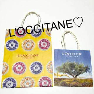 ロクシタン(L'OCCITANE)のL'OCCITANE☆ショップ袋2枚セット(ショップ袋)