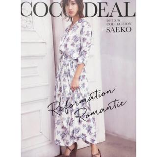ココディール(COCO DEAL)の紗栄子着用 ココディール  ブーケフラワー ブラウス セットアップ(セット/コーデ)