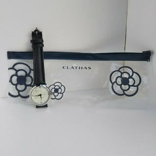 クレイサス(CLATHAS)のCLATHAS 時計(腕時計)
