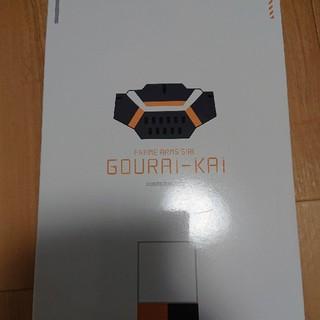 コトブキヤ(KOTOBUKIYA)のフレームアームズガール 轟雷改(模型/プラモデル)