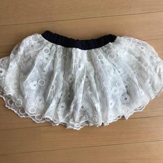 ブリーズ(BREEZE)のBREEZE ブリーズ ペチパン付き レース スカート90 サイズ(スカート)