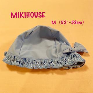 ミキハウス(mikihouse)のミキハウス スイムキャップ 52〜58cm 水色(水着)