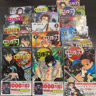 集英社 - 鬼滅の刃 全巻セット 1-16巻