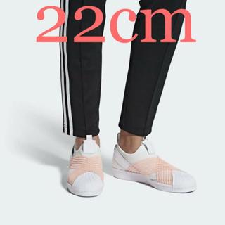 アディダス(adidas)のadidas originalsスリッポンスーパースター 22cm D96704(スニーカー)
