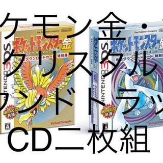 ポケモン(ポケモン)のポケットモンスター 金・銀・クリスタル サウンドトラック モバイルアダプタGB(ゲーム音楽)