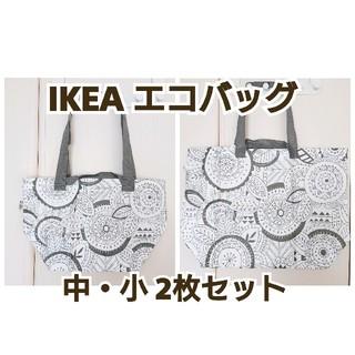 IKEA - 『おまけつき♪』 IKEA エコバッグ 中・小 2枚セット