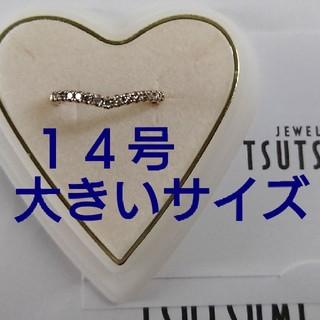 ジュエリーツツミ(JEWELRY TSUTSUMI)のK10 0.21カラット!! ダイヤモンド エタニティ リング ジュエリーツツミ(リング(指輪))