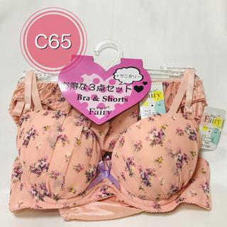 【新品未使用タグ付き】C65 ショーツM M ピンク花柄 ブラジャーとショーツ(ブラ&ショーツセット)
