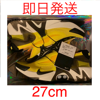 ナイキ(NIKE)の27cm ナイキ アダプト ハラチ イエロー(スニーカー)