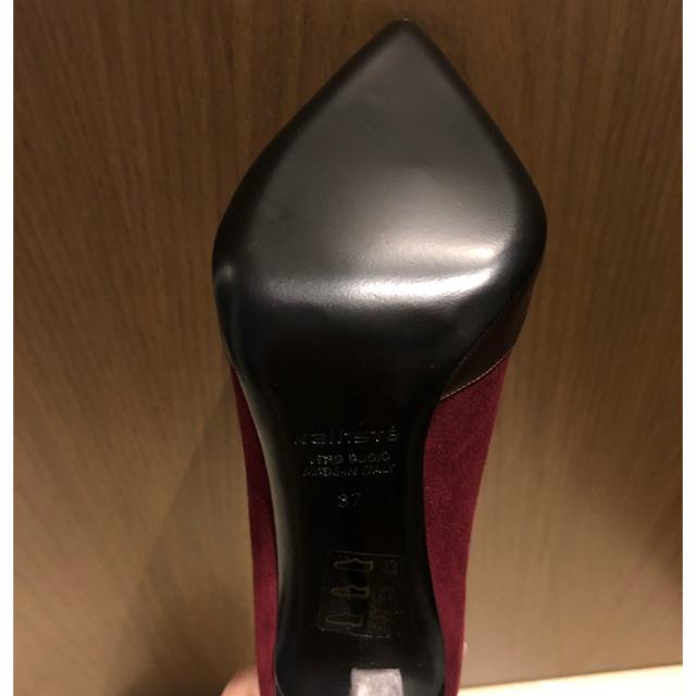 Christian Louboutin(クリスチャンルブタン)の値下! 新品!kaliste カリステ ショートブーツ ボルドー レッド レディースの靴/シューズ(ブーティ)の商品写真