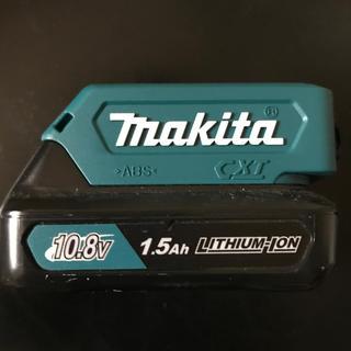 マキタ(Makita)のバッテリーホルダ(バッテリー/充電器)