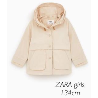 ザラキッズ(ZARA KIDS)の【新品・未使用】ZARA girls ドローストリング付き コート ジャケット(ジャケット/上着)