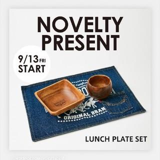 ロデオクラウンズワイドボウル(RODEO CROWNS WIDE BOWL)の最新ノベルティ♪LUNCH PLATE SET ルミネエスト新宿は5時間で全滅!(食器)