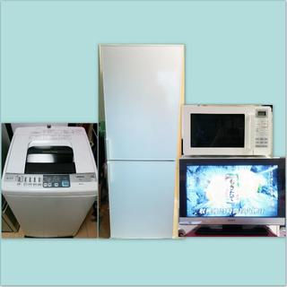 ムジルシリョウヒン(MUJI (無印良品))の270L無印2ドア冷蔵庫と7Kg洗濯機、他2点23区近郊のみ配送・設置(冷蔵庫)
