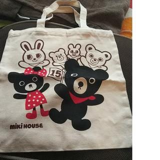 ミキハウス(mikihouse)のMIKI HOUSE ノベルティトートバッグ★新品未使用(トートバッグ)